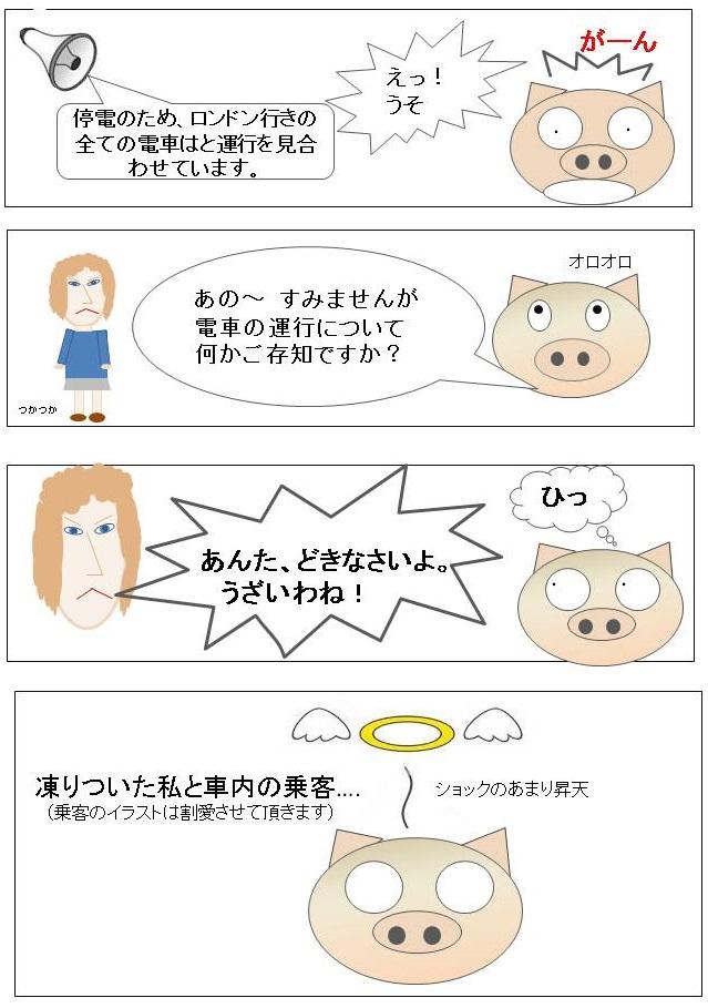 漫画その3Web