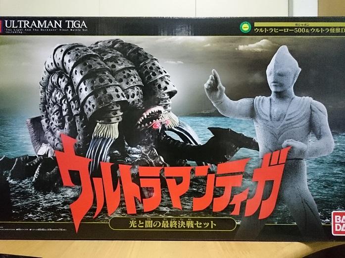 ガシャポン ウルトラヒーロー500ウルトラ怪獣DX ウルトラマンティガ 光と闇の最終決戦セット