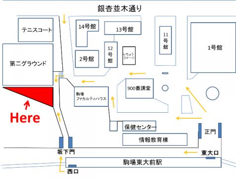 駒場祭地図
