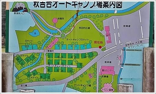 2015akiyoshi_camp04.jpg