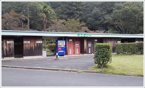 2015akiyoshi_camp06.jpg
