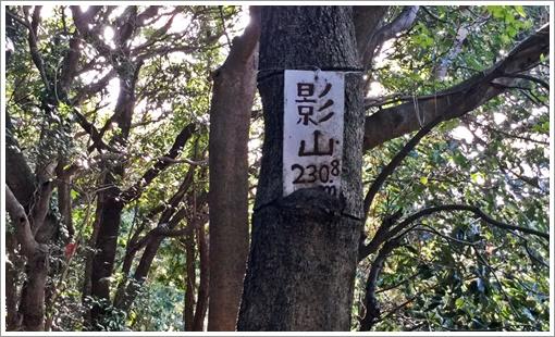 2015kitauraskyline26.jpg