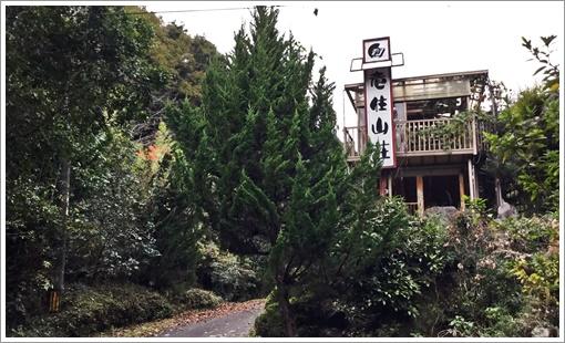 2015suzumiyama06.jpg