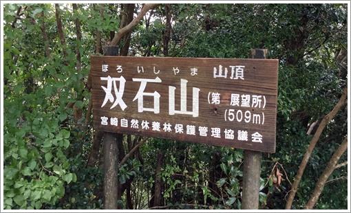 boroishi19.jpg