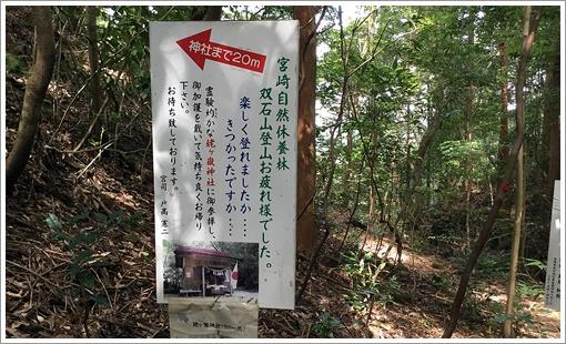 boroishi22.jpg