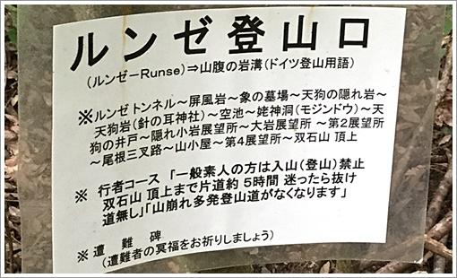 boroishi27.jpg