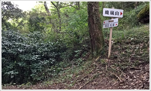 kanaraseyama04.jpg