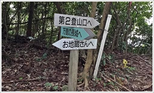 kanaraseyama07.jpg