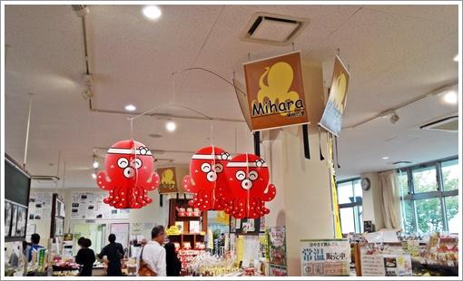 mihara_michinoeki06.jpg
