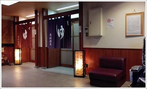 osafune_onsen03.jpg