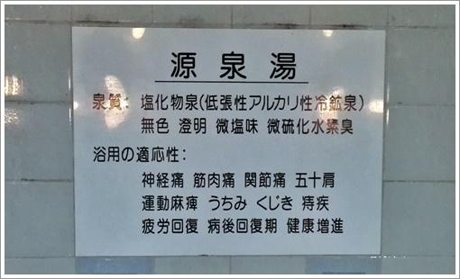 osafune_onsen08.jpg