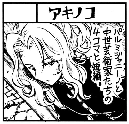 サークルカット_muji