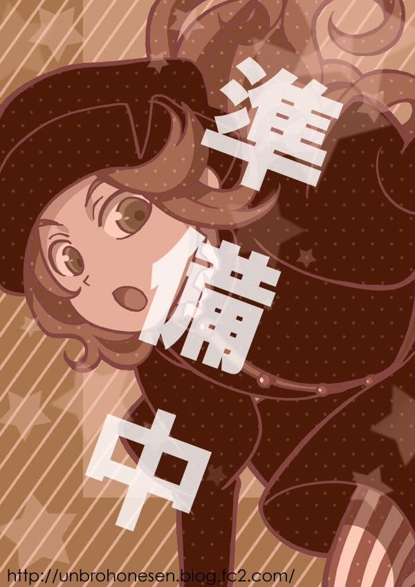 ポスター_ブログ用