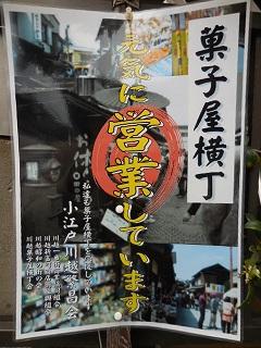 kawasaku19.jpg