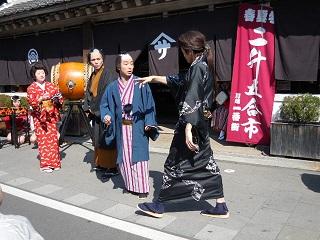 nishogoto11.jpg