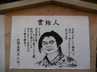 nishogoto4.jpg