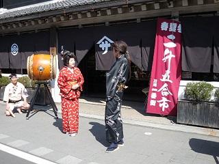 nishogoto8.jpg