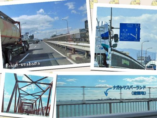 三重県へお出かけ♪