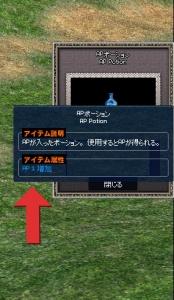 AP1ポーヨン
