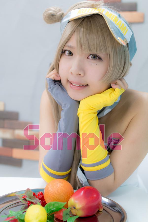 h_koto_001.jpg
