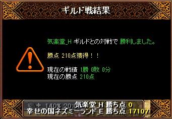 kirakudo20151204.png