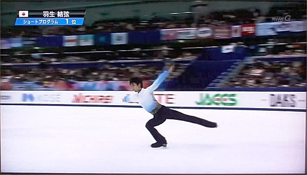 ジャンプの着氷瞬間