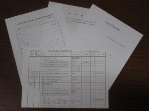 DSCN2073[1]
