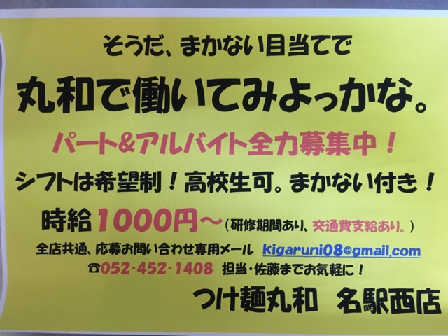 fc2blog_20160404192706e2b.jpg