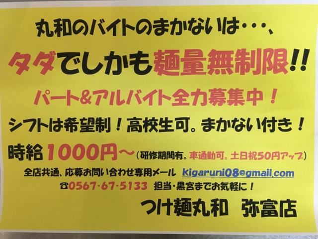 fc2blog_201604041927228b6.jpg