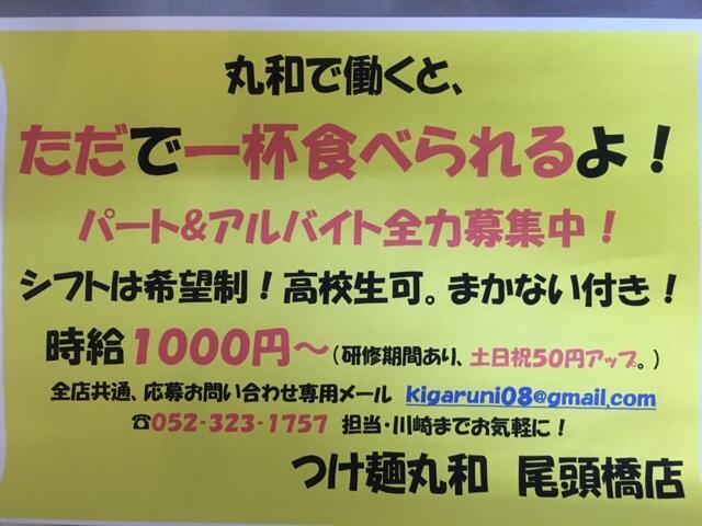 fc2blog_20160404192738070.jpg