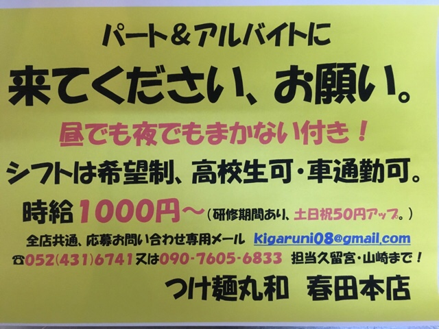 fc2blog_20160404192754809.jpg