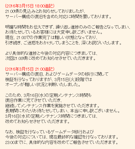 20160315-05.png