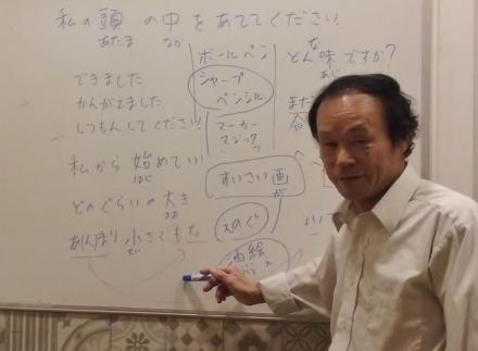 20160322_191152拡大