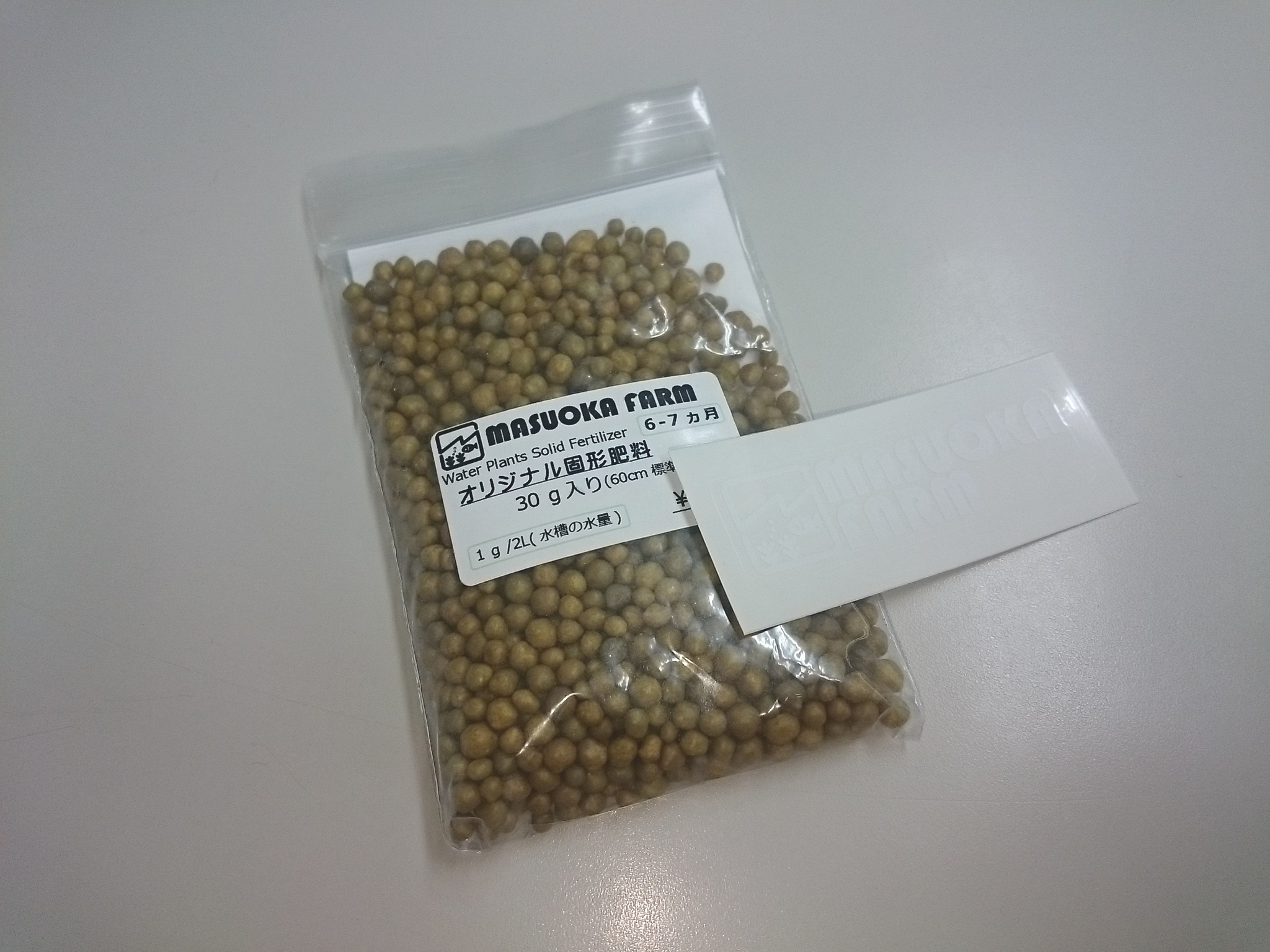 20151102-Fertilizer-X01.jpg