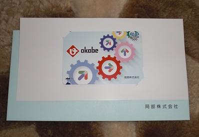 CIMG6873.jpg