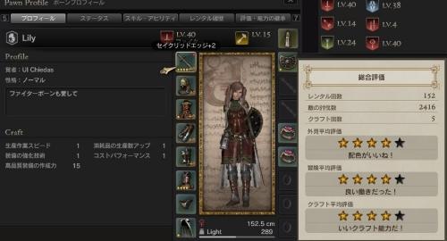 DQX0117a.jpeg
