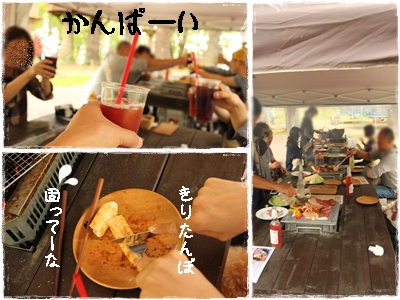 2015wantravel-58.jpg
