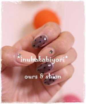 nail1_s.jpg