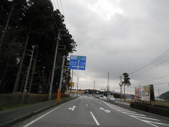 DSCN9235.jpg