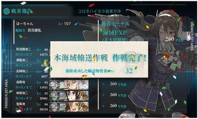 11.24 E-3突破