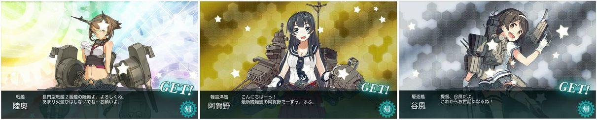 12.1 E-5ボスマスDrop