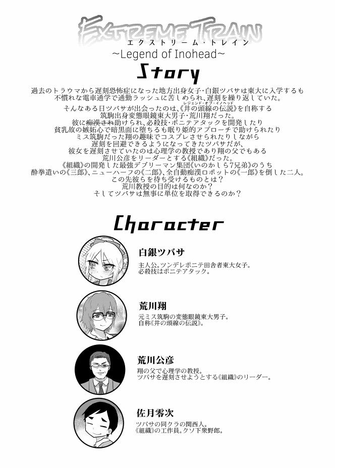あsapuri78-008 (2)
