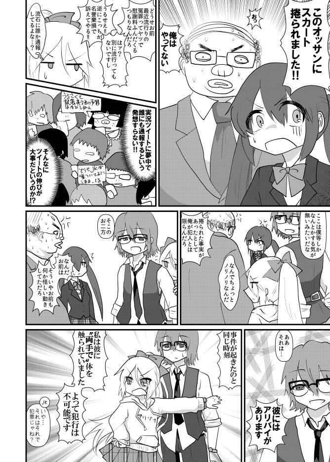あsapuri78-010 (2)