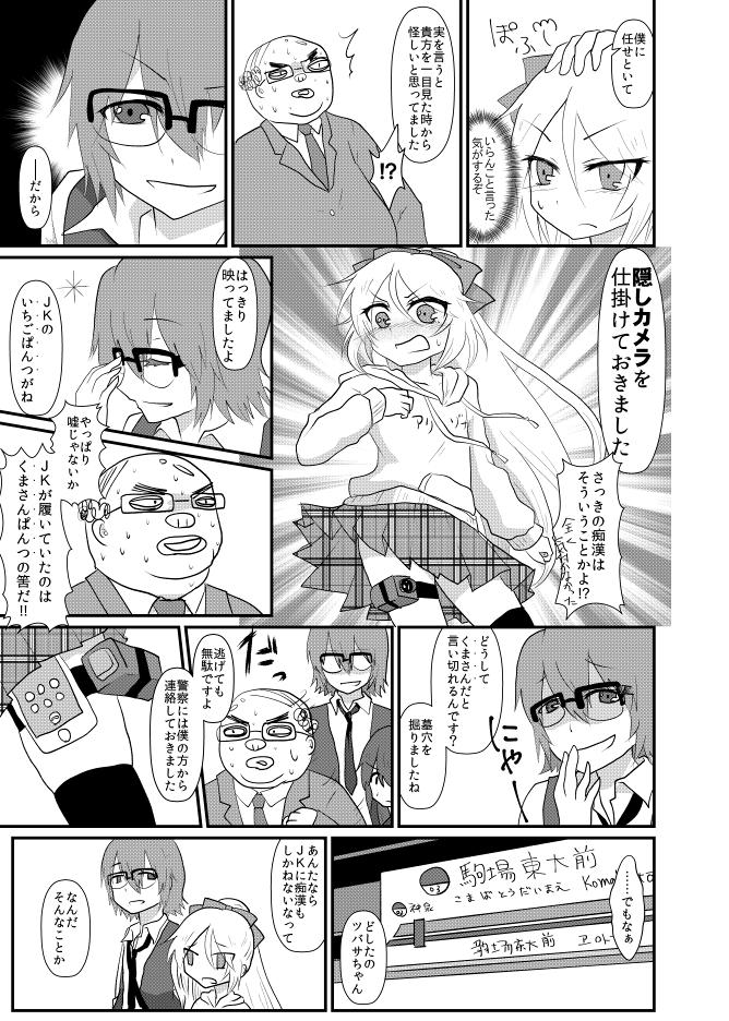 あsapuri78-011 (2)