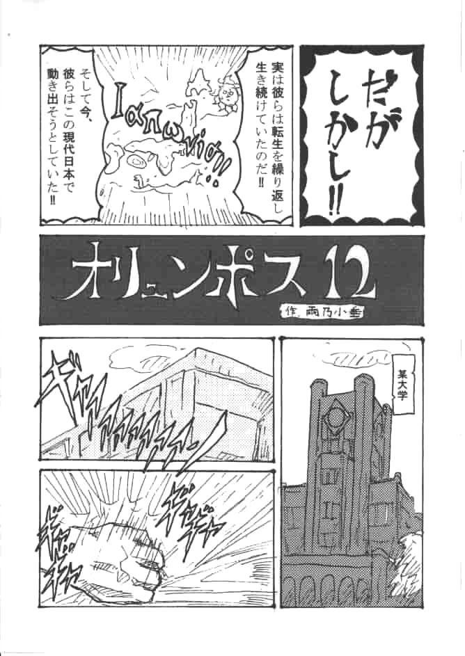あsapuri78-014