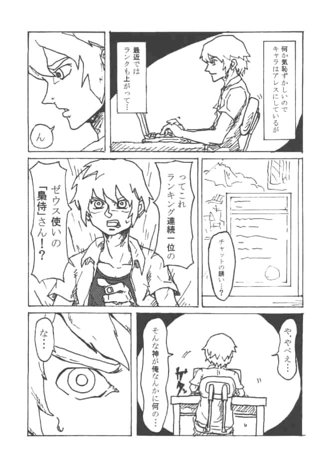 2あsapuri78-017