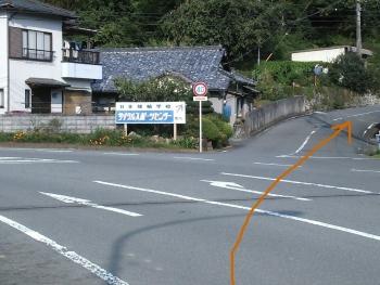 修善寺~CSC_7209