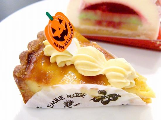 かぼちゃタルト02@EmilieFloge 2014年10月