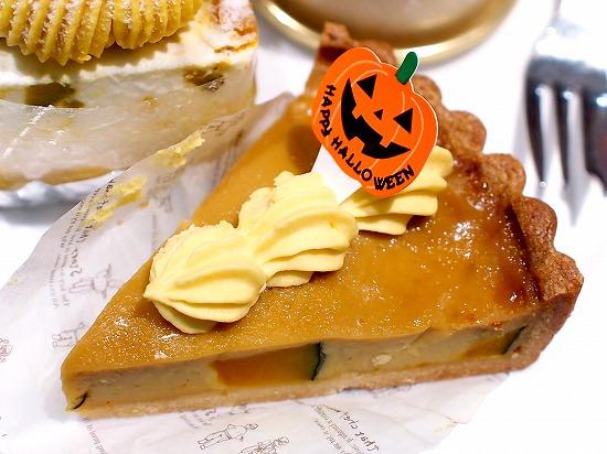 かぼちゃタルト02@EmilieFloge 2015年10月