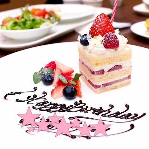 BDプレート02@東京ベイ舞浜ホテル FINE TERRACE 2015年10月